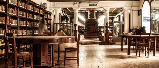 kaiser-mahal-library