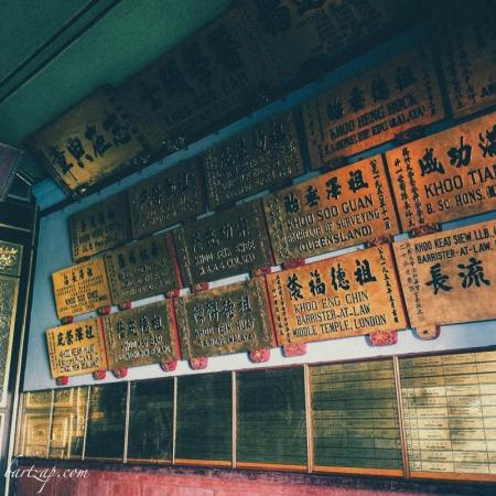 anggota-leong-san-tong-khoo-kongsi-george-town-penang-malaysia-yang-berprestasi