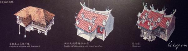desain-dasar-leong-san-tong-khoo-kongsi-george-town-penang-malaysia