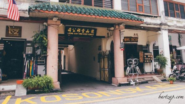 jalan-cannon-street-george-town-penang-khoo-kongsi-malaysia-3