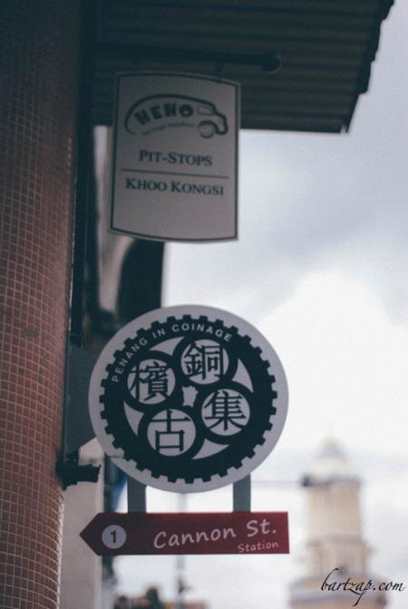 penunjuk-khoo-kongsi-di-jalan-cannon-street-george-town-penang-malaysia